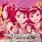 THE IDOL MASTER Scene. 04 (Japan Version)