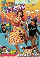 Wet Dreams (DVD) (Taiwan Version)