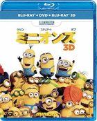 Minions (3D Blu-ray + Blu-ray + DVD) (Japan Version)