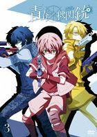Aoharu x Machinegun 3 (DVD)(Japan Version)
