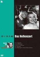 DAS HOFKONZERT (Japan Version)