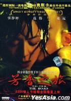 The Road (DVD) (China Version)
