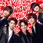 koi-wazurai (SINGLE + POSTER) (Normal Edition) (Japan Version)