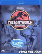 The Lost World - Jurassic Park (1997) (Blu-ray) (Hong Kong Version)