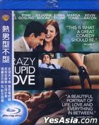 Crazy, Stupid, Love. (2011) (Blu-ray) (Taiwan Version)
