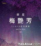 Anita Mui Boxset (5 SACD) (Limited Edition)