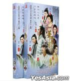 Hua Xu Yin: City of Desperate Love (2013) (H-DVD) (Ep. 1-52) (End) (China Version)