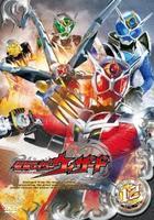 Kamen Rider Wizard Vol.12 (DVD)(Japan Version)