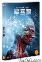 Loophole (DVD) (Korea Version)