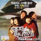 Skeletons In The Closet (AKA: Shim's Family) (VCD) (Korea Version)