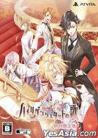 Heiligenstadt no Uta (First Press Limited Edition) (Japan Version)