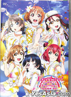 Love Live! Sunshine!! The School Idol Movie: Over the Rainbow (2019) (DVD) (Taiwan Version)