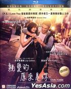Love, Rosie (2014) (Blu-ray) (Hong Kong Version)