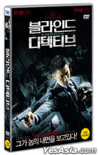Blind Detective (DVD) (Korea Version)