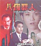 Fight Murderers (VCD) (Hong Kong Version)