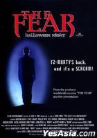 The Fear: Halloween Night (DVD) (Hong Kong Version)
