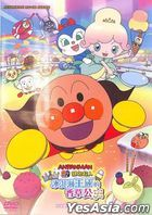 Anpanman Twinkle Princess Vanilla Of Ice Cream (2019) (DVD) (Taiwan Version)