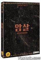 Assassination (2015) (DVD) (2-Disc) (Normal Edition) (Korea Version)