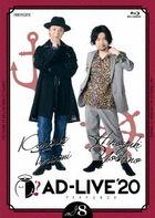 AD-LIVE 2020 Vol.8  (Blu-ray) (Japan Version)