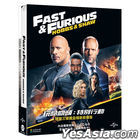 Fast & Furious: Hobbs & Shaw (2019) (4K Ultra HD + Blu-ray) (Steelbook) (Taiwan Version)