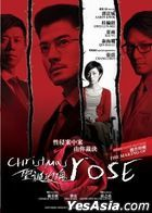 Christmas Rose  (2013) (DVD) (Malaysia Version)