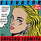 ELEVATOR [SHM-CD](Japan Version)