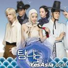 Tamra, the Island OST (MBC TV Drama)