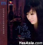 Forget To Sleep At Midnight (Blu-spec CD) (China Version)