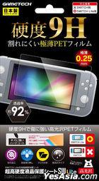 Nintendo Switch Lite Hard PET Film SW Lite (High Clear) (Japan Version)