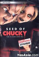 Seed of Chucky (DVD) (Unrated And Fully Extended) (Widescreen) (US Version)