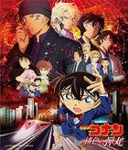 Case Closed: The Scarlet Bullet Original Soundtrack  (Japan Version)