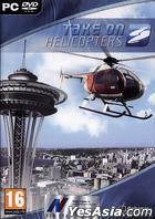 Take On Helicopters (英文版) (DVD 版)