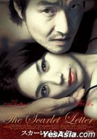 The Scarlet Letter (Japan Version)