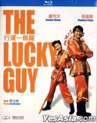 The Lucky Guy (1998) (Blu-ray) (Hong Kong Version)