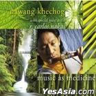 Nawang Khechog - Music As Medicine (Korea Version)