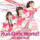 Run Girls, World! (ALBUM+BLU-RAY) (Japan Version)