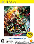 Soul Sacrifice Delta (Bargain Edition) (Japan Version)
