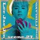 scene.27 (ALBUM+DVD) (First Press Limited Edition) (Japan Version)