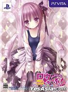 Ro-Kyu-Bu! Naisho no Shutter Chance (First Press Limited Edition) (Japan Version)