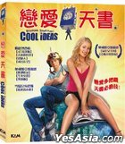 Bickford Shmeckler's Cool Ideas (VCD) (Hong Kong Version)