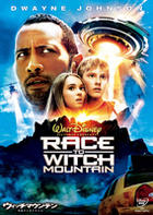 Race To Witch Mountain (DVD) (Japan Version)