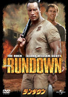 The Rundown (DVD) (First Press Limited Edition) (Japan Version)