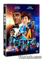 Spies in Disguise (2019) (DVD) (Hong Kong Version)