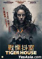 Tiger House (2015) (Blu-ray) (Hong Kong Version)