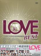 Love Best Karaoke (2DVD)