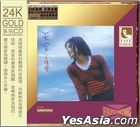 天空 (24K Gold CD)