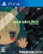 void tRrLM(); (Japan Version)