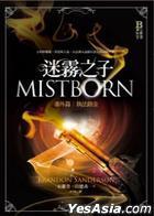 Mi Wu Zhi Zi Fan Wai Pian : Zhi Fa鎔 Jin