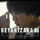 Kaze ni Fukaretemo [Type A] (SINGLE+DVD) (Japan Version)