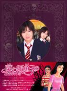 Shiori to Shimiko no Kaiki Jikenbo DVD Box (DVD) (End) (Japan Version)